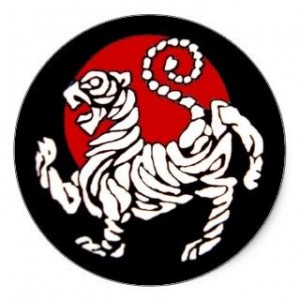 159734647_this-is-the-shotokan-karate-tiger-with-the-japanese-red-